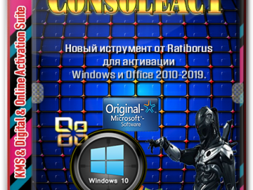 ConsoleAct Windows + Office Activator Portable Free Download